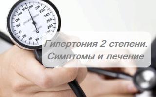 Ad egy csoportot másodfokú magas vérnyomásban