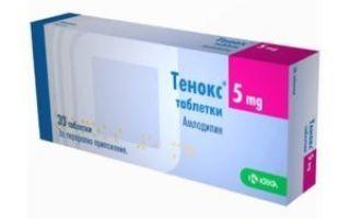 modern gyógyszerek magas vérnyomásért idősek számára