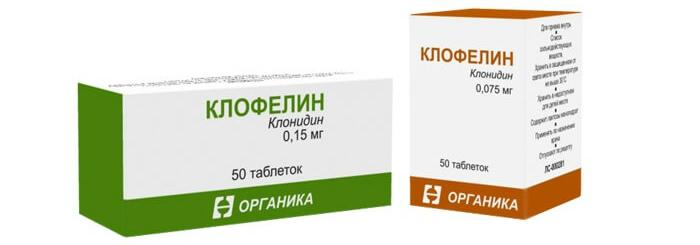 ESTEBAN 5 mg tabletta