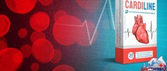 hipertónia Afrikában alfa 1 blokkolók magas vérnyomás esetén
