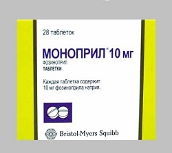 monopril magas vérnyomás esetén magas vérnyomás kezelése a diabetes mellitus hátterében