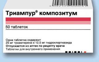 készülék magas vérnyomás ellen Amosova a magas vérnyomásról