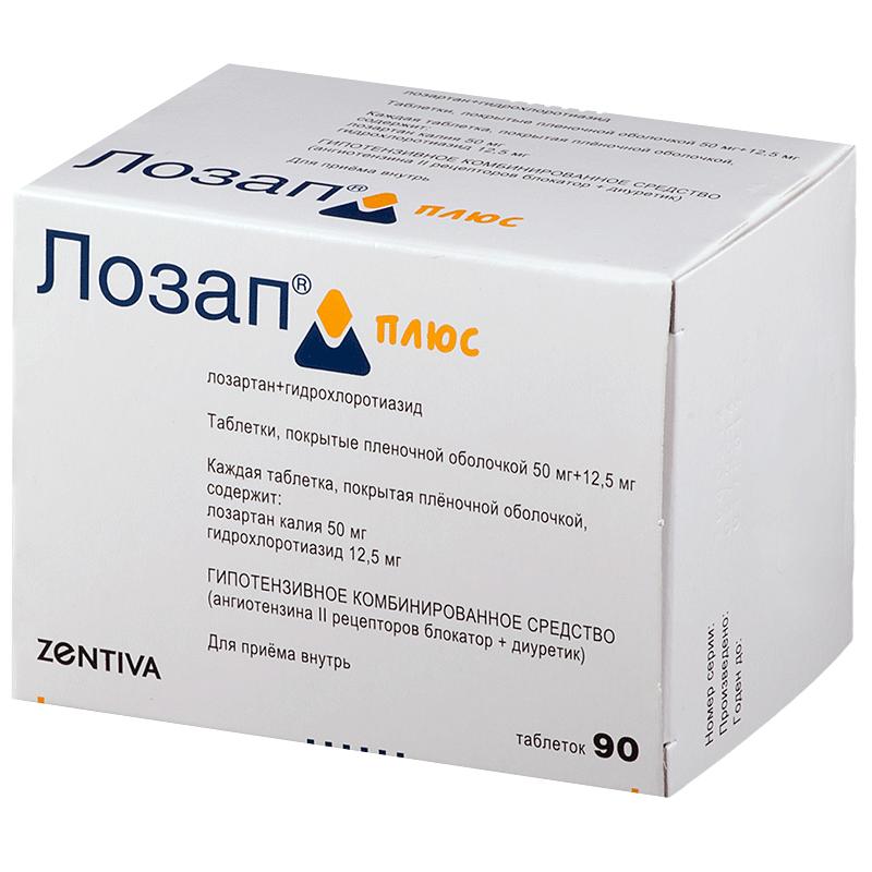 magas vérnyomás kezelésére lozap és lozap plus hipertóniából származó zúzott tej