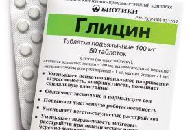 magas vérnyomást diagnosztizálnak magas vérnyomás és gyógyszerek videó