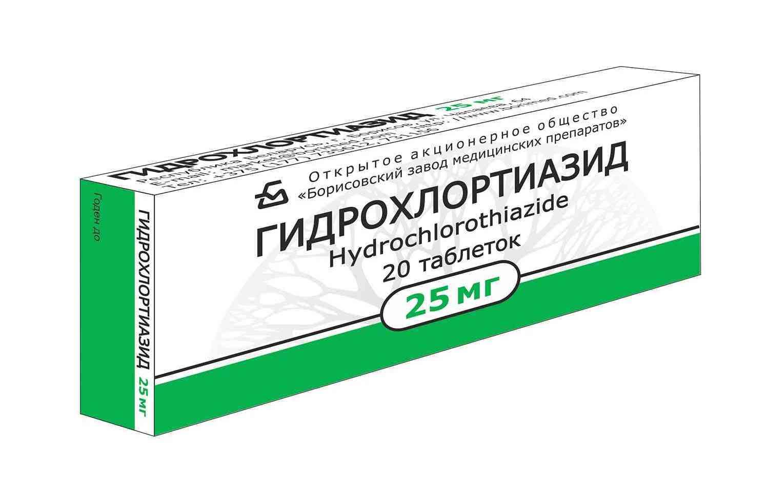 Magas vérnyomású gyógyszerek osztályozása. Vérnyomáscsökkentő gyógyszerek – Wikipédia